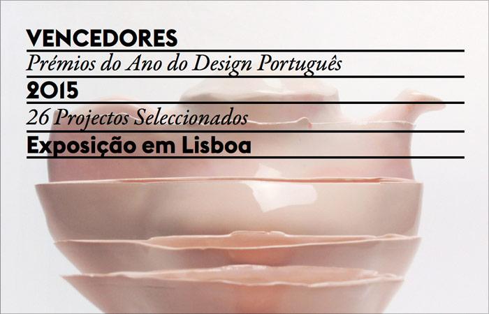 E_2015_DESIGNPORTUGUES