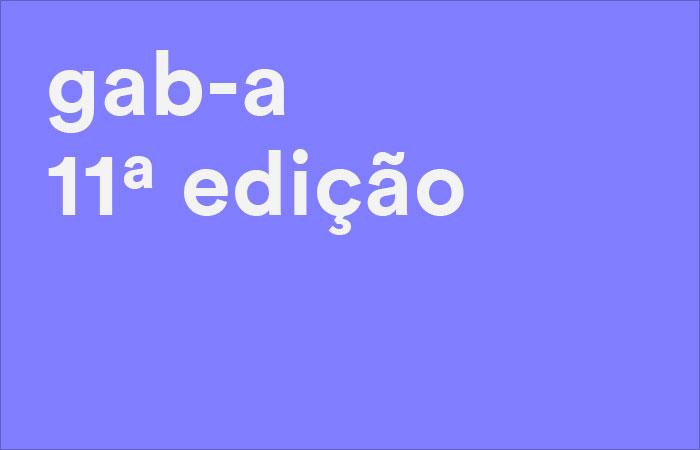 E_2017_GABA11EDICAO