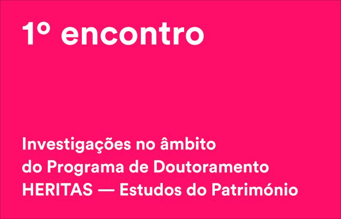 E_2018_ENCONTROHERITAS