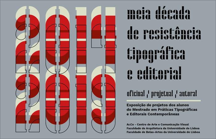 E_2020_MEIADECADA