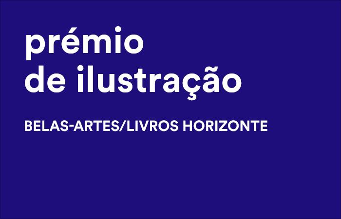 E_2020_PREMIOILUSTRACAO